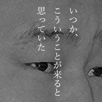 2月4日は何の日 横綱朝青龍が暴行事件で引退