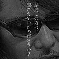 2月5日のできごと(何の日) ゴーストライター騒動発覚