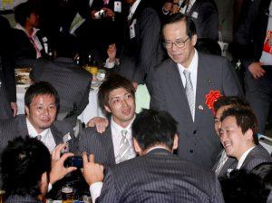 8月4日は何の日【福田康夫首相】北京パラリンピック選手団を激励