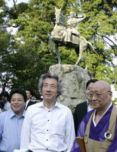 8月4日は何の日【小泉純一郎首相】山口県を訪問