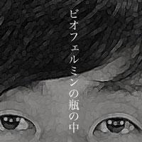 5月25日のできごと(何の日) 河本準一さん、母親の生活受給問題で謝罪会見(平成24年)