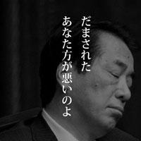 6月12日は何の日 菅直人首相、「子ども手当」満額支給断念を表明