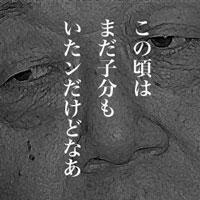 7月2日は何の日 民主党、分裂へ