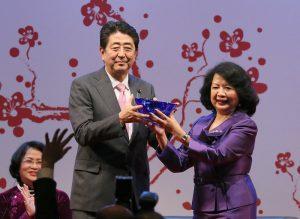 5月11日は何の日【安倍晋三首相】世界女性サミットであいさつ