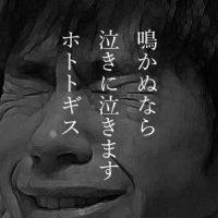 12月24日は何の日 織田信成選手が引退会見