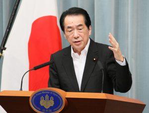 7月13日は何の日【菅直人首相】「原発に依存しない社会を目指すべき」