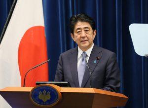 8月14日は何の日【安倍晋三首相】戦後70年談話を発表