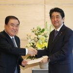 5月18日のできごと【安倍晋三首相】韓国特使と会談