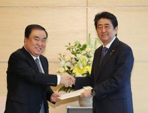 5月18日は何の日【安倍晋三首相】韓国特使と会談
