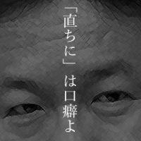 2月10日のできごと(何の日) 枝野幸男さん、行政刷新担当相に就任