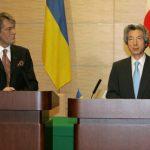 7月21日のできごと(何の日)【小泉純一郎首相】ウクライナ大統領と会談
