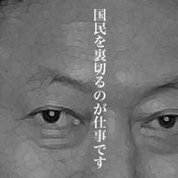 5月4日のできごと 鳩山由紀夫首相、普天間基地の沖縄県外移設を「断念」