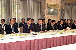 7月18日のできごと(何の日)【森喜朗首相】IT戦略会議に出席