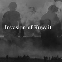 8月2日のできごと(何の日) イラク、クウェートに侵攻