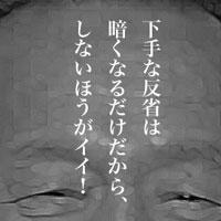 8月5日のできごと(何の日) ハマコーさん逝く