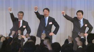 12月25日は何の日【海江田万里氏】民主党新代表に選出