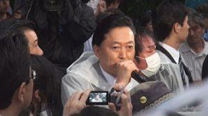 7月20日は何の日【鳩山由紀夫元首相】脱原発デモに参加
