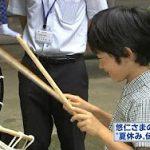 7月18日の主なできごと(何の日)【悠仁さま】太鼓演奏に挑戦
