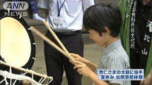 7月18日は何の日【悠仁さま】太鼓演奏に挑戦
