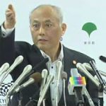 6月10日のできごと(何の日)【東京都・舛添要一知事】「シルクは引っかからない」