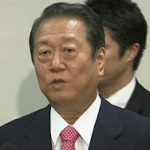 7月2日のできごと(何の日)【民主党】小沢一郎元代表ら52人が離党届提出、分裂