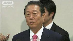 7月2日は何の日【民主党】小沢一郎元代表ら52人が離党届提出、分裂