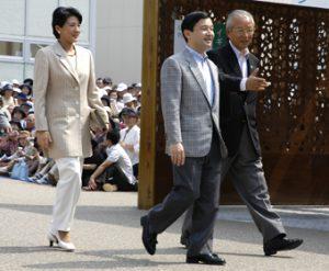 7月20日は何の日【皇太子ご夫妻】愛・地球博をご見学