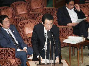 8月1日は何の日【菅直人首相】汚染牛の東電賠償「国も責任持つ」