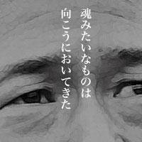 6月5日は何の日 三浦知良選手、W杯代表に漏れ帰国(平成10年)