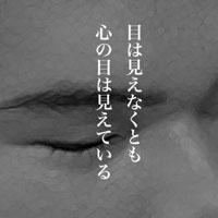 6月7日は何の日 辻井伸行さん、米・国際ピアノコンクールで優勝
