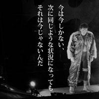 6月13日は何の日 三沢光晴、逝く