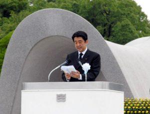 8月6日は何の日【安倍晋三首相】平和記念式典に参列