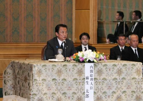 8月9日のできごと(何の日)【麻生太郎首相】核先制不使用に否定的