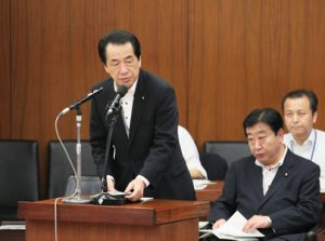8月10日は何の日【菅直人首相】衆院委で退陣を明言