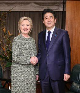 9月19日は何の日【安倍晋三首相】ヒラリー・クリントン氏と会談