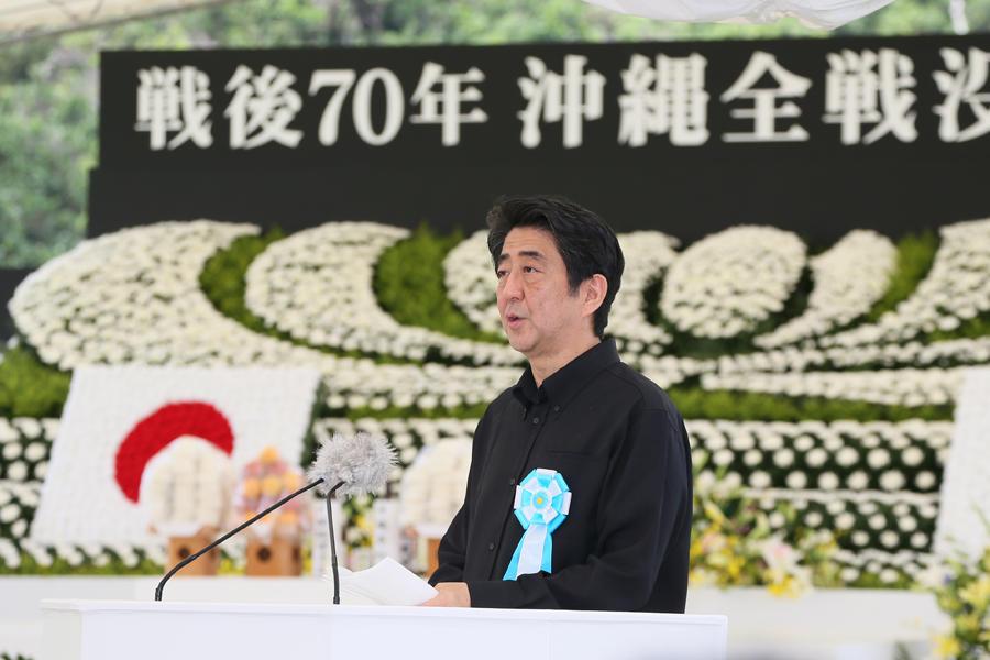 6月23日のできごと(何の日)【沖縄慰霊の日】