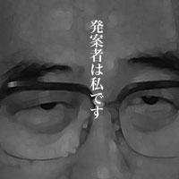 7月19日は何の日 2000円紙幣発行