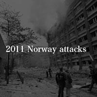 7月22日のできごと(何の日) ノルウェー連続テロ事件