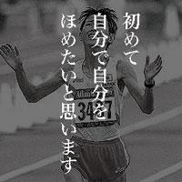 7月28日は何の日 マラソン・有森裕子、アトランタ五輪は銅メダル