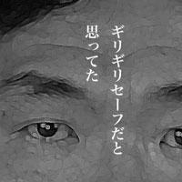 8月23日は何の日 島田紳助さん、芸能界引退