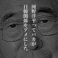 8月24日は何の日 石原都知事「河野洋平って馬鹿が日韓関係をダメにした」