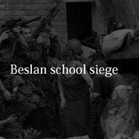 9月3日のできごと(何の日) ベスラン学校占拠事件、特殊部隊突入