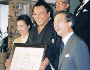 9月29日は何の日【横綱千代の富士関】国民栄誉賞受賞