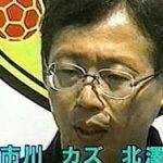 6月2日のできごと【サッカー日本代表・岡田武史監督】「外れるのは三浦カズ」