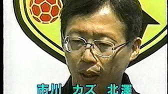 6月2日のできごと(何の日)【サッカー日本代表・岡田武史監督】「外れるのは三浦カズ」
