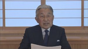 8月8日は何の日【天皇陛下】ビデオメッセージを発表