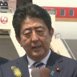 7月5日のできごと(何の日)【安倍晋三首相】欧州歴訪に出発