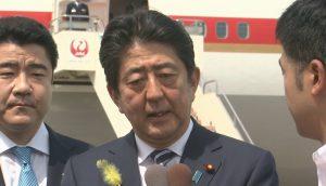7月5日は何の日【安倍晋三首相】欧州歴訪に出発