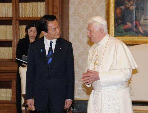 7月7日のできごと(何の日)【麻生太郎首相】ローマ法王と会談