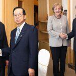 7月7日のできごと(何の日)【福田康夫首相】英独首脳と会談